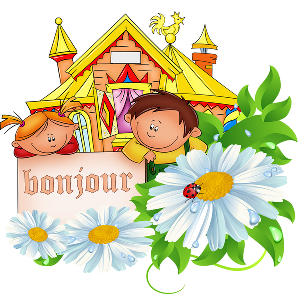 BONNE JOURNEE DE LUNDI B6820ab5-4638332